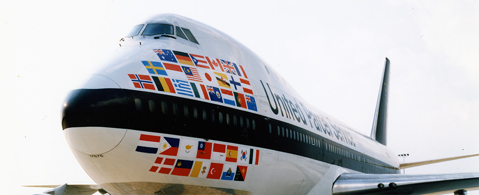 Avion «Browntail» UPS sur la piste