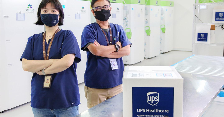 Singapur Dondurucu Tesisleri